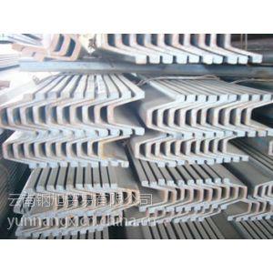 供应昆明U型钢价格