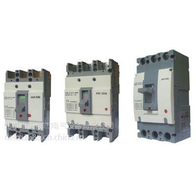 韩国产电 LS塑壳断路器 ABS102b/ABS103b/ABS5104b