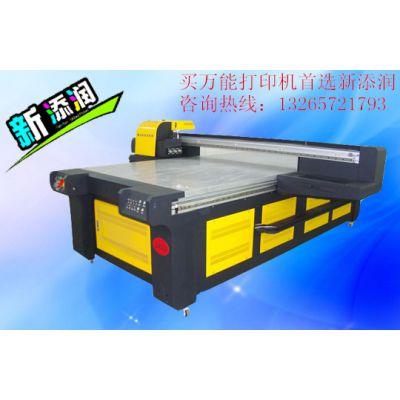 供应厂家直销亚克力板印刷机,亚克力板印刷效果