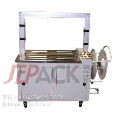 【无锡/江阴/宜兴/常州/打包机捆扎机捆包机JDB-6080】=嘉拓包装,服务专业更及时!