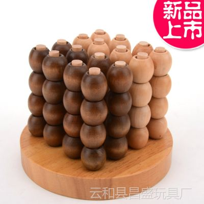 小额混批发 木制玩具 益智棋类 立体四子棋 YX101
