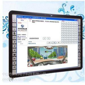 供应驾驶培训教学磁板-驾校互动教学磁板