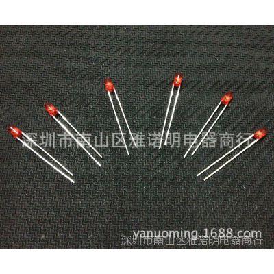 厂家直销3mmLED长脚直插高亮红色发光二级管指示灯手电筒灯充电灯