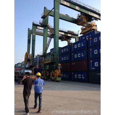 南京到广东云浮的海运集装箱专线公司