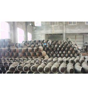 广西管件|南宁管件|广西碳钢管件|广西管件价格|广