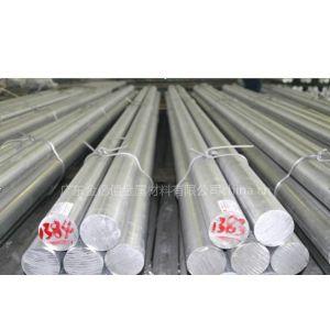 供应6082铝合金棒、7039铝合金棒、7075铝合金棒
