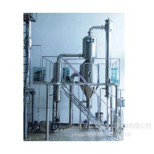 供应石家庄硫酸锌专用蒸发结晶设备价格***低质量运行可靠