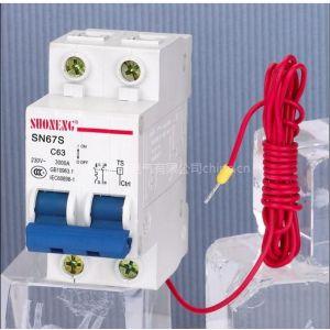 供应供应预付费电能表专用断路器DZ47S-100