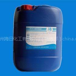 供应HR-836集装箱木地板清洗剂