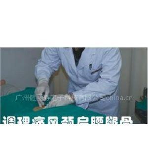 供应时尚健康-健丽寿能量美容养生项目之调理痛风颈肩腰腿骨关节疼痛项目