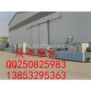 供应PVC管材生产线/设备13853295363