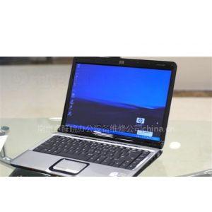供应南京惠普电脑笔记本维修点,南京惠普笔记本售后服务