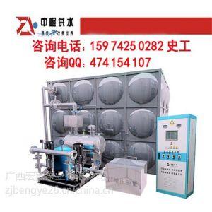 供应大连箱式无负压变频供水设备,大连箱式无负压变频供水设备招商加盟,不可复制的技术,不能错过的产品