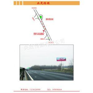 供应京沪高速广告/沭阳段