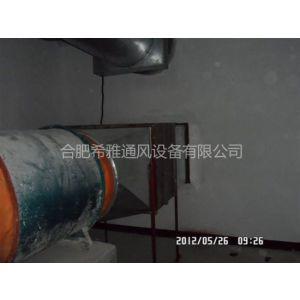 供应蚌埠排烟风机,蚌埠排烟风机价格,蚌埠排烟风机厂家13969243618