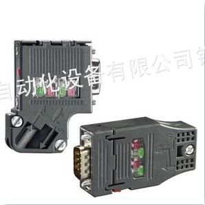 供应西门子DP总线电缆接头