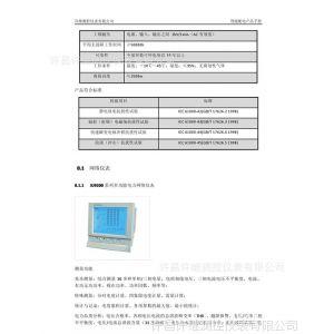 数码机床智能配电仪表 电力品质监控仪XJ9200A/B/C/D电力网络仪表 电力监控仪许继