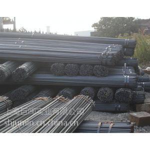 供应新干线螺纹钢价格、新干线螺纹钢对外报价、新干线螺纹钢走势