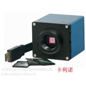 供应1080P HDMI显微镜数码摄像头 工业相机 带存储