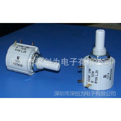 供应墨西哥原产电位器S7276 R10K 美国BI 线绕电位器 进口电位器 旋转
