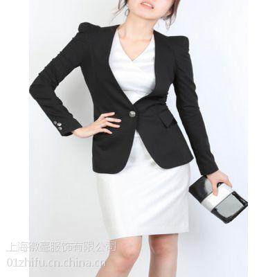 供应款女式职业套装定做