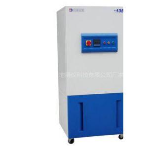 供应水汽捕集泵低温泵冷凝泵-150度
