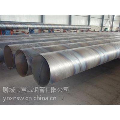 螺旋钢管价格|富诚钢管(图)|厚壁螺旋钢管