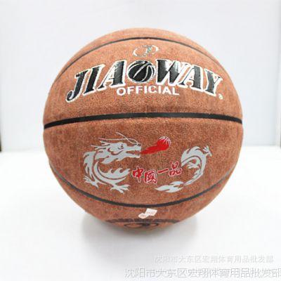 侨伟 牛皮篮球 JWB8000-878 夜光篮球体育用品批发部霸丹篮球