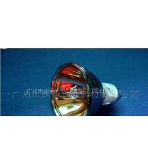 供应红外线加热聚焦金杯|15v150w|12v100w