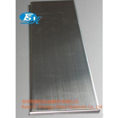 宝鸡福生钰供应钛钢复合板,厂家生产