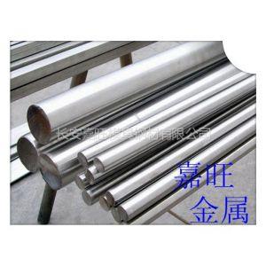 供应软磁合金4J29 4J36铁镍合金 进口高强度高温铁镍合金卷带