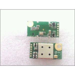 供应RTL5370无线WIFI模块,150M无线网卡,100米传输网卡