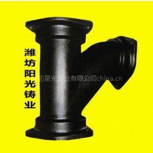 供应柔性铸铁管件三通