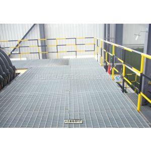 供应中山电力平台钢格板,深圳喷漆房用沟盖板,惠州钢结构钢格板