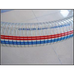 供应pvc钢丝增强软管 排水管 透明塑料管