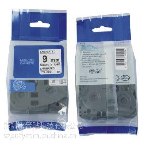 供应PUTY普贴TZ2-SE2保密色带厂家直销兄弟标签打印机国产色带