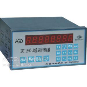 供应海富XK3116搅拌站控制系统 搅拌站电控箱 称重显示器 配料控制器