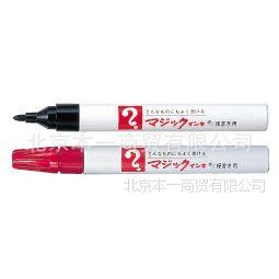 供应No.500/M500-T 寺西化学 マジックインキ 油性笔,日本原装直销