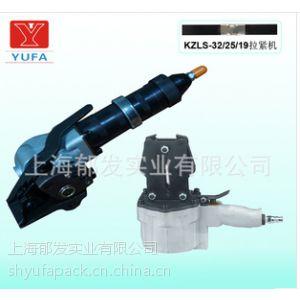 供应KZLS气动分离式钢带打包机 水管打包机 大型机械打包机