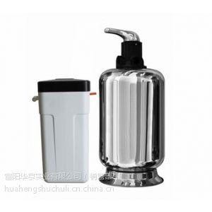 供应供应华亨井水,河水,地下水WSH软化水设备