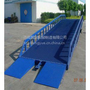供应济南厂家直销 货车装卸液压平台 移动式登车桥