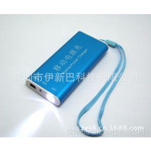 厂家直销 供应手机移动电源 便携式多功能移动电源 迷你移动电源