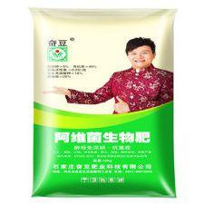 供应喷浆阿维菌素有机肥、农科院配方有机肥,石家庄奋豆肥业