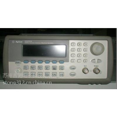 供应33220A=维修出租上海南京苏州二手安捷伦33220A函数信号源