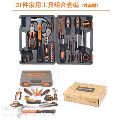 西安套装工具箱 维修五金工具组合套装 12件工具箱批发