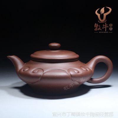 如意水扁壶220毫升 宜兴紫砂茶具茶壶 厂家直销礼品定制LOGO混批