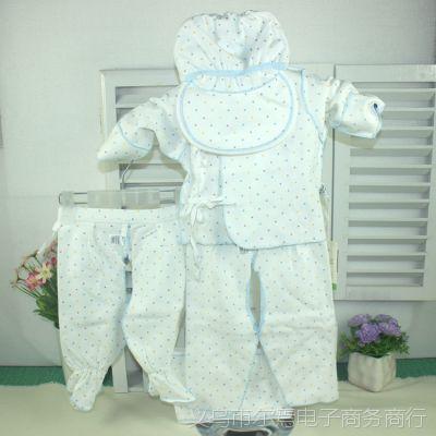 新生儿纯棉内衣  婴儿四季内衣 6件套装 儿童礼盒装