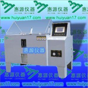 惠源智能盐雾试验机,专业生厂,值得信赖,惠州盐雾机,惠州盐雾试验机