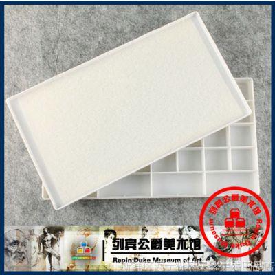 36格塑料硬盖调色盒 颜料盒 水粉 水彩 油画 美术用品 绘画工具