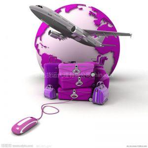 供应三星手机快递 dhl快递三星手机到南非 空运三星手机到南非约翰内斯堡空运快递
